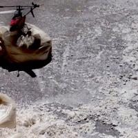 Helicoca - O helicóptero de 50 milhões de reais (O Filme)